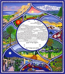 Song of Songs Ketubah by Naomi Teplow