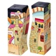 Jerusalem Salt and Pepper Shaker by Yair Emanuel