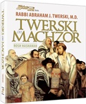 TWERSKI ON MACHZOR Rosh Hashanah