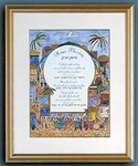 Decoupage Judaic Art - Home Blessing - Jerusalem