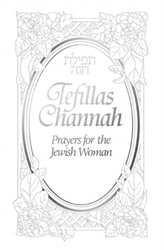 Tefillas Channah: Prayers for the Jewish Woman