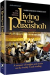 Living the Parashah - Volume 1: Bereishis