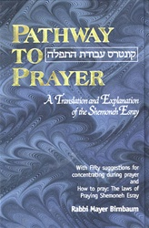 Pathway to Prayer: Nusach Ashkenaz, Weekday
