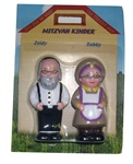 Bubbe and Zeide Mitzvah Kinder Characters