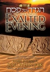 The Seder Night: An Exalted Evening - The Passover Haggadah