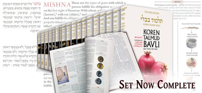 Koren Talmud Set